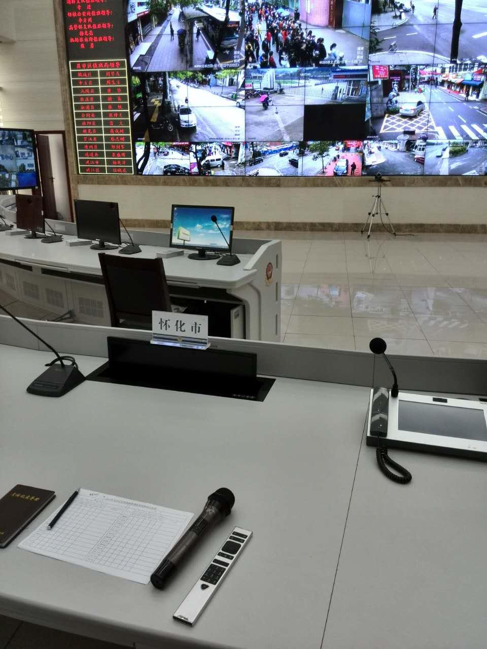 金徽达IP网络对讲系统走进怀化市公安局