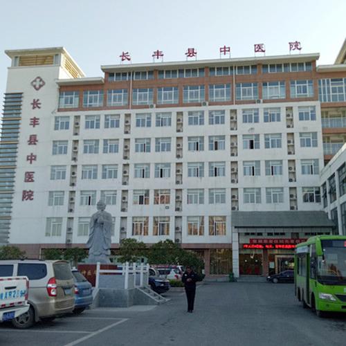 长丰县中医院金徽达呼叫对讲系统投入使用