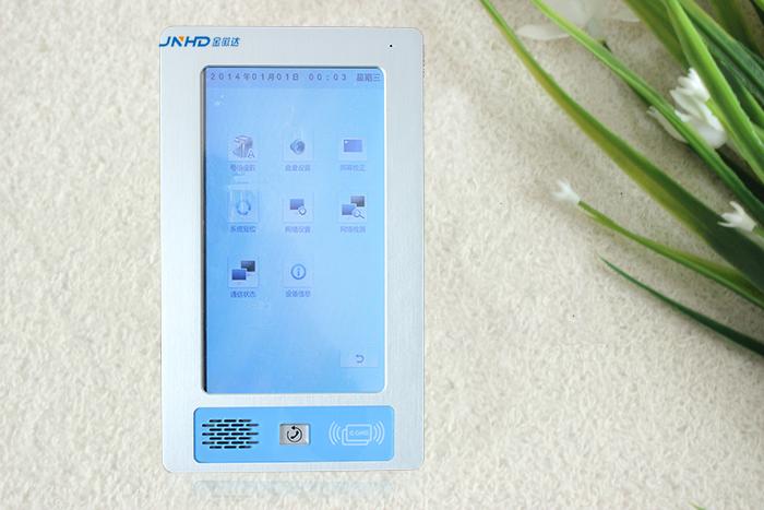 10.1寸病房门口机JHD-SM10