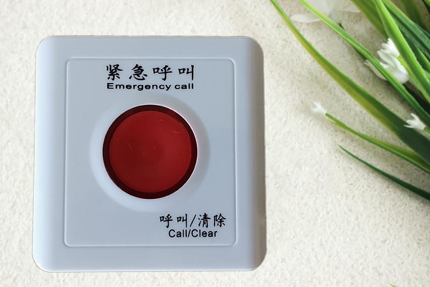 医用卫生间呼叫器