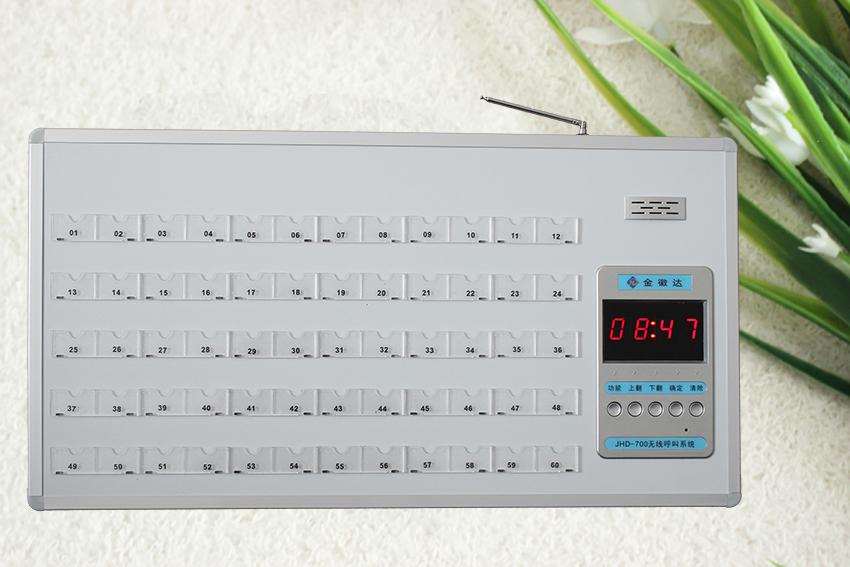 病床无线呼叫器