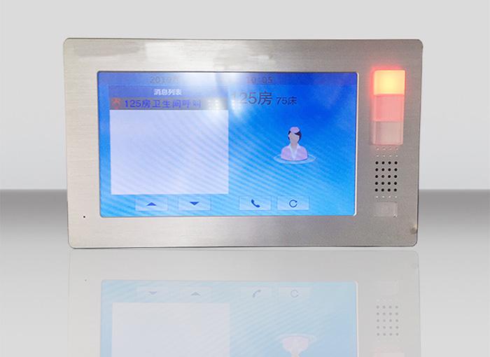 病房门口机10.1寸横屏JHD-IP200-MK10-H