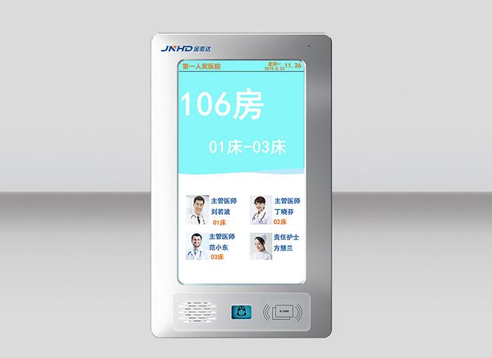 病房门口机10.1寸竖屏JHD-IP200-MK10-S