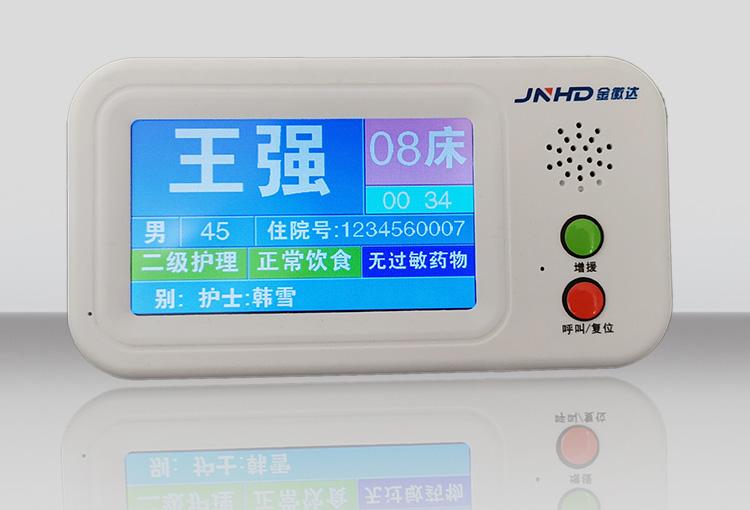 床头对讲分机4.3寸JHD-IP200-F04