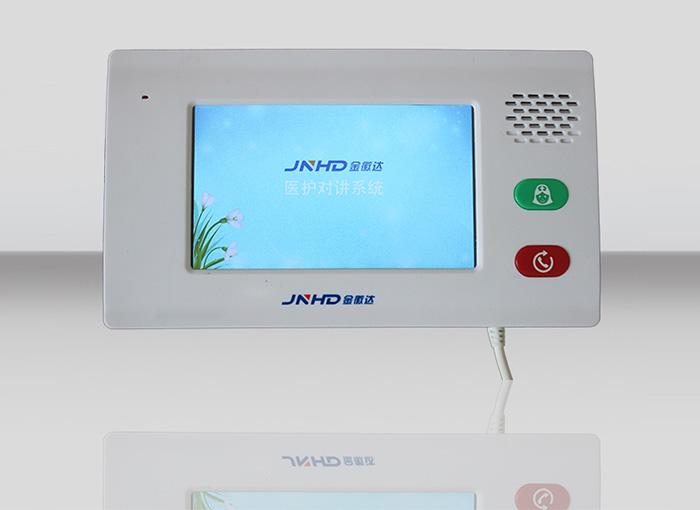床头对讲分机5.0寸JHD-IP200-F05