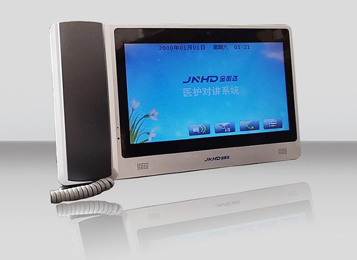 医护可视对讲主机IP200(10寸液晶屏)
