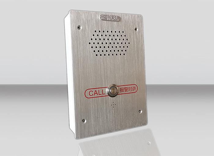 蓝牙呼叫对讲分机JHD-F2003SL