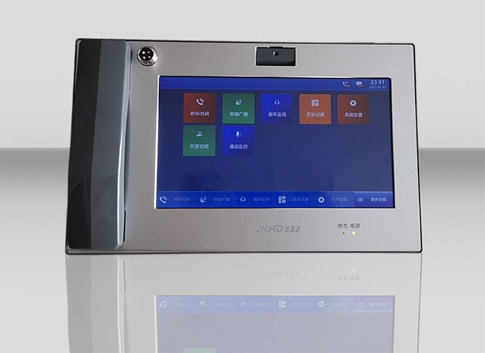 银行值班室--10寸屏对讲主机JHD-2000WS