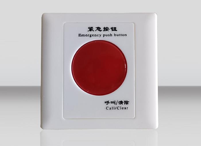 卫生间-900系列紧急按钮JHD-J09