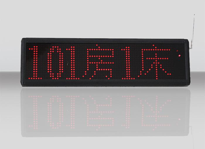 护士站--中文显示主机JHD666