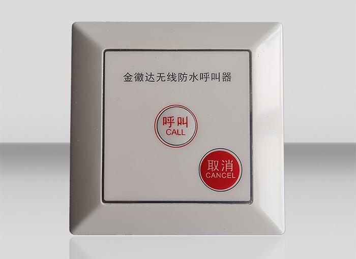卫生间-紧急呼叫按钮JHD-K6系列