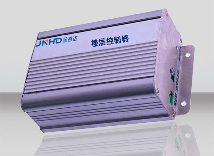 楼层--楼层控制器JHD-910-K