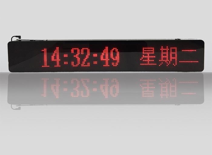 走廊--中文汉字走廊双面显示屏JHD-S507Z
